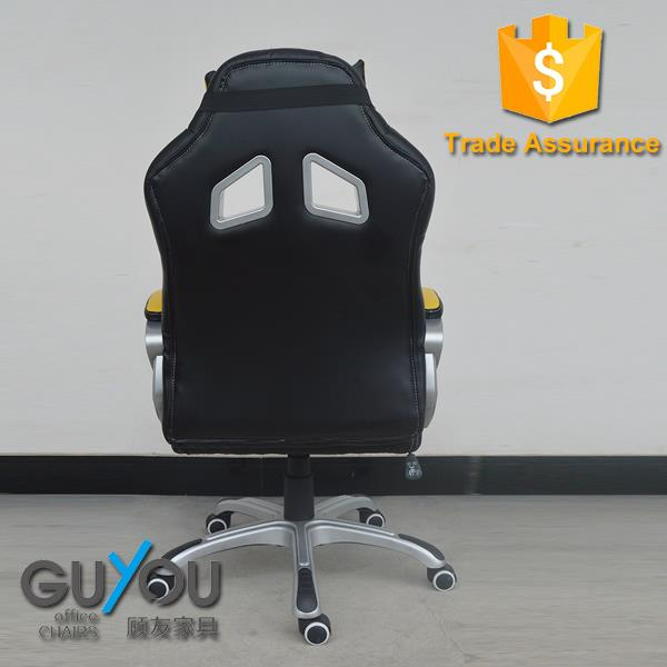 Yellow Racing Office Chair