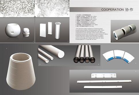 Industrial Ceramics 2(001).jpg