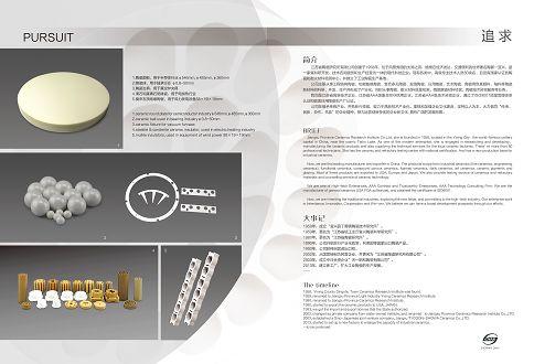 Industrial Ceramics 3(001).jpg