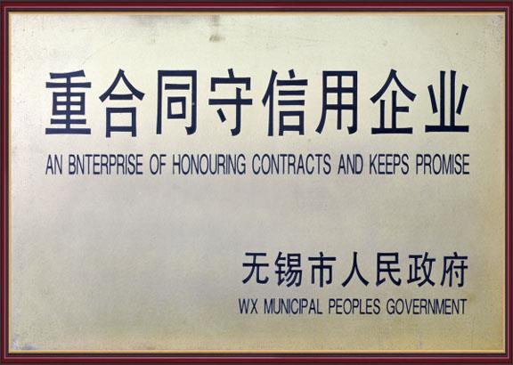the Contract and Accredit Honoring Unit.jpg