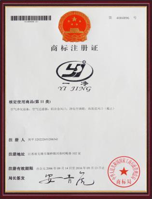 Trademark Registration Certificate.jpg