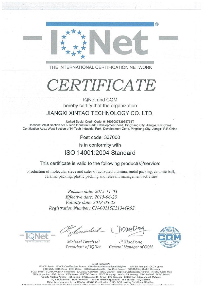 ISO14001-2004.jpg
