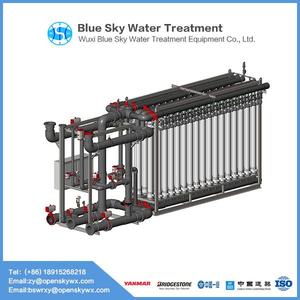 Intermediate control fiber ultrafiltration membrane.jpg