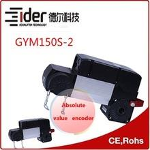 Ider-industrial-section-door-openers-GYM150S-2.jpg_220x220.jpg