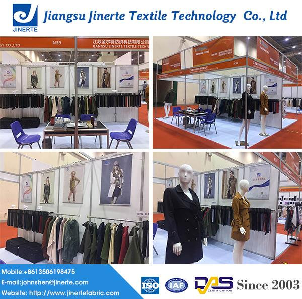 2017 QingDao Textile exhibition in China.jpg