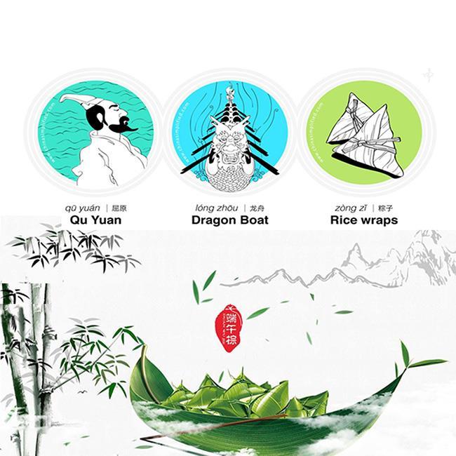 dragon boat festival---3.jpg