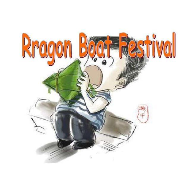 Dragon Boat Festival2.jpg