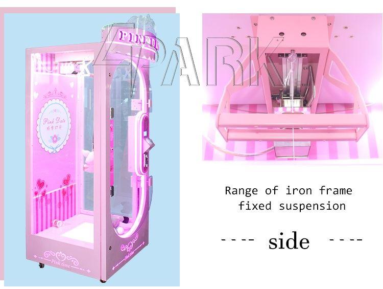 粉色时光剪刀礼品机 (3)