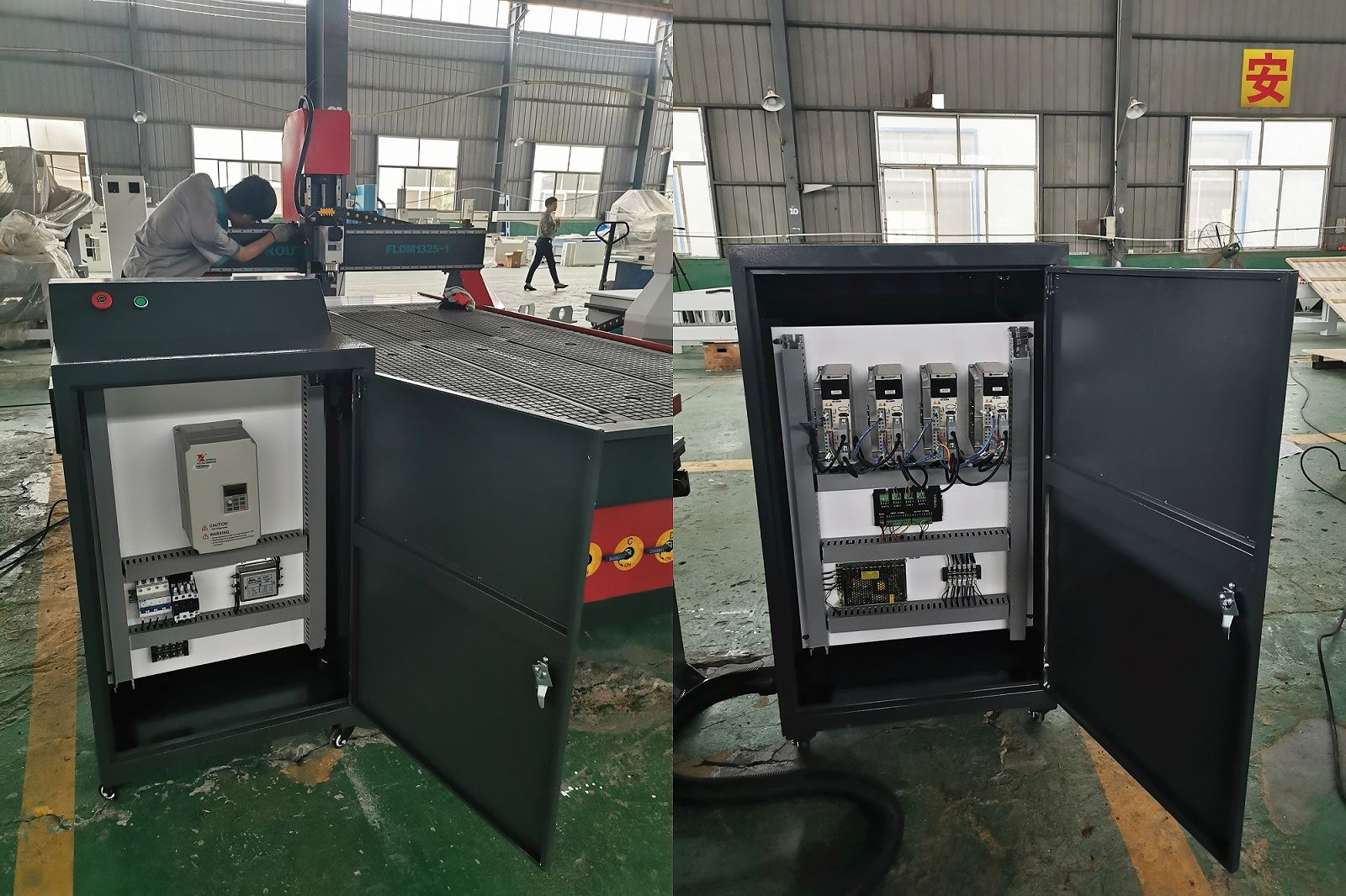 Fuling Inverter CNC Machine